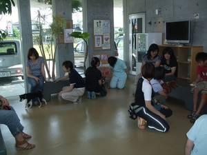 パピー教室