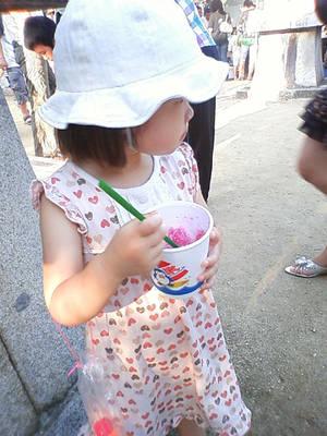花歩・祭り